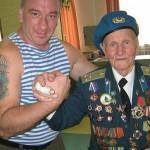 76-я гвардейская Десантно-Штурмовая Дивизия