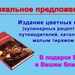 Актуальные проблемы гуманитарных и естественных наук (научный журнал №89 июнь 2016)