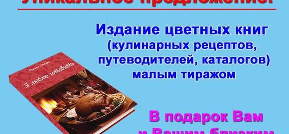 imagesaktualnye-problemy-gumanitarnyh-i-estestvennyh-nauk-gurnal-vak-thumb.jpg
