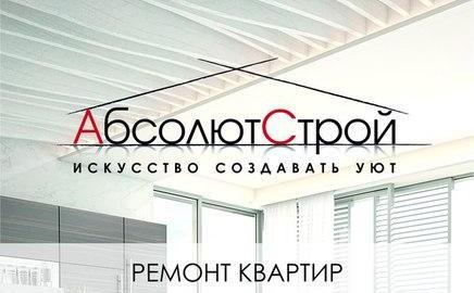 imagesavitsenna-meditsinskij-tsentr-velikij-novgorod-ofitsialnyj-sajt-thumb.jpg