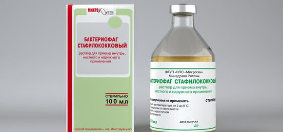 imagesbakteriofag-streptokokkovyj-otzyvy-thumb.jpg
