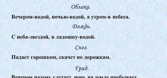 imagesbez-krylev-a-letit-bez-nog-a-begit-thumb.jpg