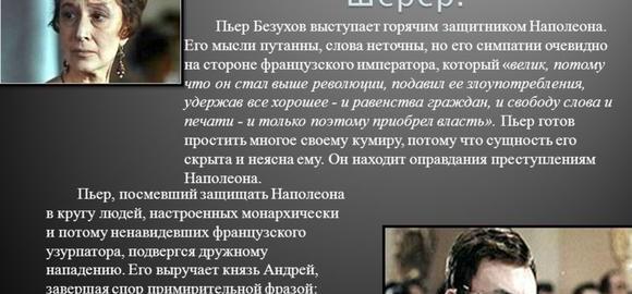 imageschto-per-bezuhov-staraetsja-sdelat-dlja-krestjan-thumb.jpg