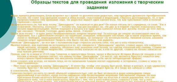 imageschukovskij-o-poeme-12-ug-ja-nogichkom-thumb.jpg