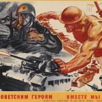 Разработка В. И. Лениным научных основ партийной пропаганды