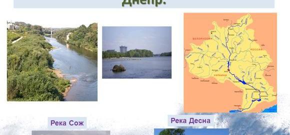 imagesdoklad-po-teme-reka-sog-smolenskoj-oblasti-thumb.jpg