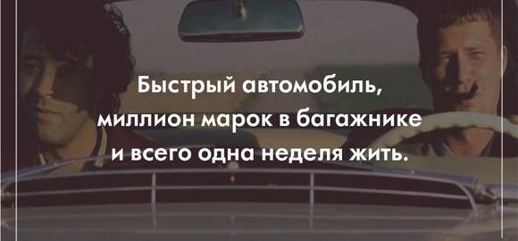 imagesdostuchatsja-do-nebes-pochemu-kultovyj-v-rossii-thumb.jpg