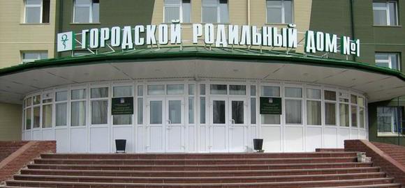 imagesgnts-omsk-krasnyh-zor-54v-thumb.jpg