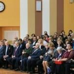Юридический факультет ВГУ