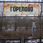 Новости Санкт-Петербурга и Ленинградской области
