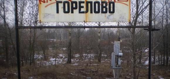 imageskak-gorod-peterburg-okazalsja-v-leningradskoj-oblasti-thumb.jpg