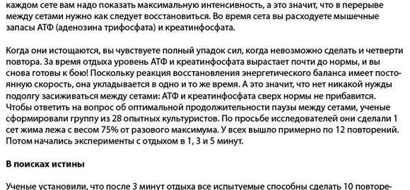 imageskak-nakachatsja-otgimanijami-ot-pola-thumb.jpg