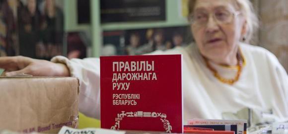 imageskak-pravilno-pisat-chisla-na-belorusskom-jazyke-thumb.jpg
