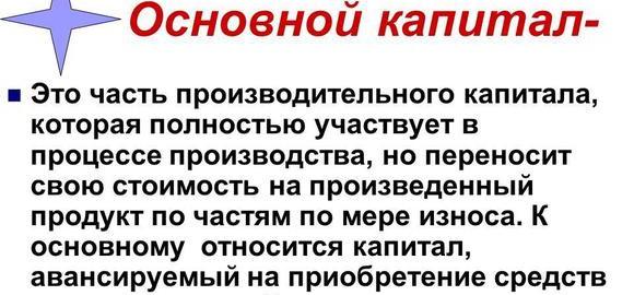 imageskapital-kotoryj-perenosit-svoju-stoimost-na-produkt-thumb.jpg