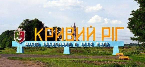 imageskogda-budet-tsirk-gorod-ingulets-dnepropetrovskoj-oblasti-thumb.jpg