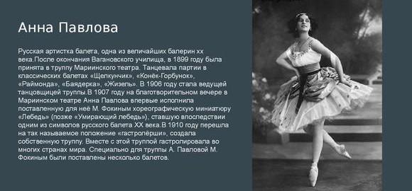 imageskogda-schitaetsja-perehod-iz-odnogo-veka-v-drugoj-thumb.jpg