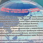 Продукция «Асония» компании «Услада»