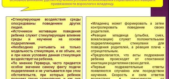 imageskonkretnye-giznennye-obstojatelstva-s-kotorymi-svjazyvaetsja-vozniknovenie-thumb.jpg