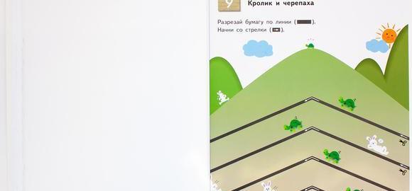 imageskumon-tetradi-raspechatat-thumb.jpg