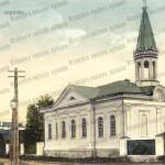 Омский евангелическо-лютеранский приход