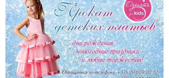 imagesmamsljot-ofitsialnyj-sajt-thumb.jpg