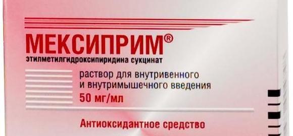 imagesmeksiprim-cherez-kakoj-period-mogno-povtorjat-kurs-thumb.jpg