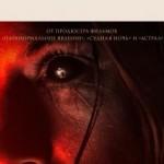 Фильмы ужасов смотреть онлайн бесплатно в хорошем качестве HD
