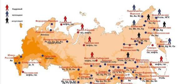 imagesnaselenie-i-trudovye-resursy-dalnevostochnogo-fed-okruga-thumb.jpg