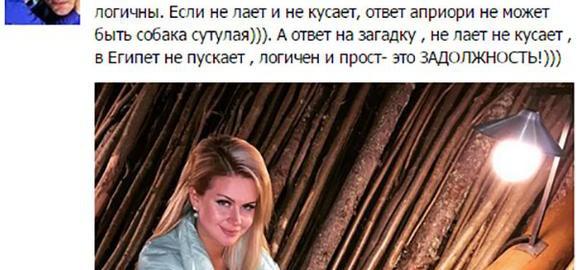 imagesne-laet-ne-kusaet-v-dom-ne-puskaet-thumb.jpg
