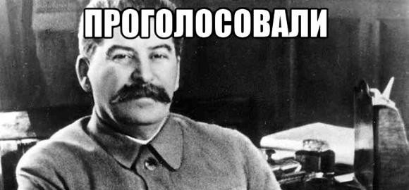 imagesne-vagno-kak-progolosovali-vagno-kak-podschitali-avtor-thumb.jpg