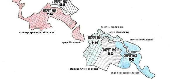 imagesofitsialnyj-sajt-bratskogo-selskogo-poselenija-tihoretskogo-rajona-thumb.jpg