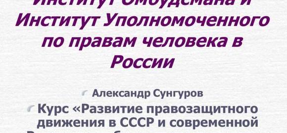 imagesparlamentskij-upolnomochennyj-po-delam-administratsii-velikobritanii-naznachaetsja-thumb.jpg