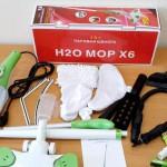 Паровая швабра H2O Mop X6
