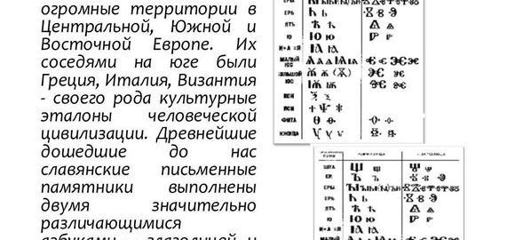 imagesperevesti-na-anglijskij-pervym-v-gretsii-primenil-sistemu-thumb.jpg