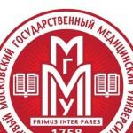 Первый Московский государственный медицинский университет имени И