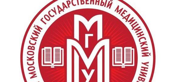 imagespervyj-meditsinskij-universitet-im-i-m-sechenova-thumb.jpg