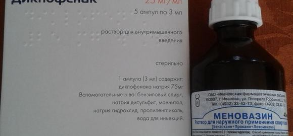 imagespobochnye-dejstvija-diklofenaka-ukoly-thumb.jpg