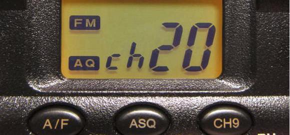 imagespostanovlenie-ministerstvo-svjazi-rb-po-gragdanskim-radiostantsijam-thumb.jpg