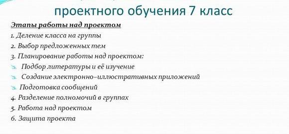 imagesprimery-rek-otnosjaschihsja-k-bassejnu-oblasti-vnutrennego-stoka-thumb.jpg