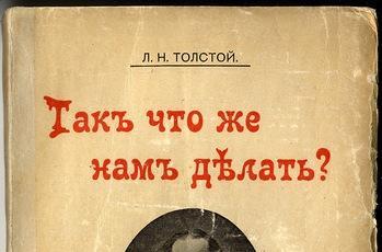 imagesprofil-lva-nikolaevicha-tolstogo-na-ofitsialnom-sajte-ran-thumb.jpg