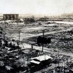 Землетрясение в Ганьсу
