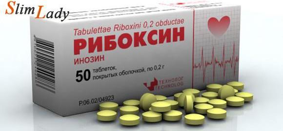 imagesriboksin-otzyvy-kardiologov-thumb.jpg