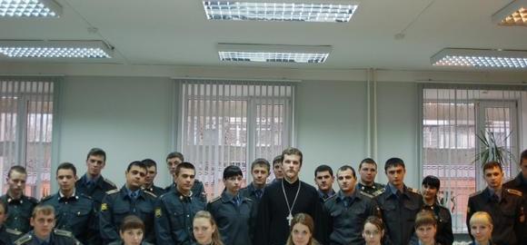 imagesrjui-mvd-rostov-na-donu-ofitsialnyj-sajt-thumb.jpg