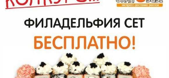 imagesrolly-uljanovsk-dostavka-zavolge-thumb.jpg