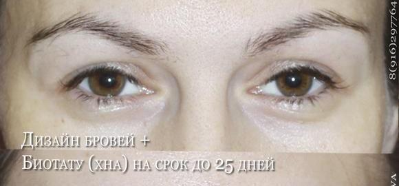 imagesskolko-stoit-hna-dlja-brovej-thumb.jpg