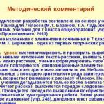 Валентина Осеева. Рассказы для детей