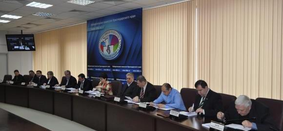 imagessotszaschita-krasnodarskogo-kraja-ofitsialnyj-sajt-thumb.jpg