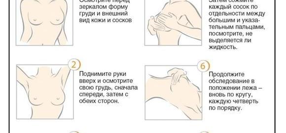 imagesstella-tabletki-dlja-genschin-otzyvy-thumb.jpg