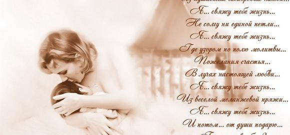 Поздравления с днём рождения маме до слёз в прозе