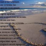 Безответная любовь « Стихи о любви